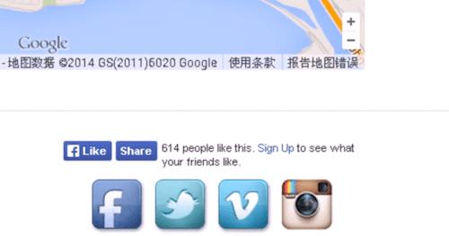客户网站上的社交平台账号