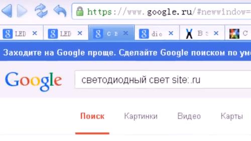 使用当地语言进行搜索
