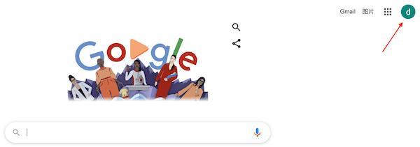 谷歌账号注册成功