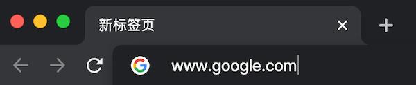 访问谷歌官网