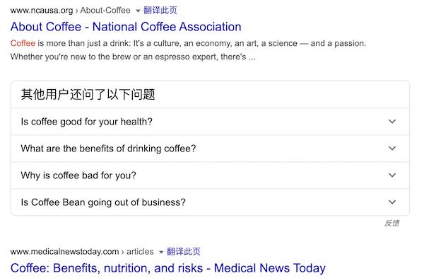 谷歌搜索相关问题