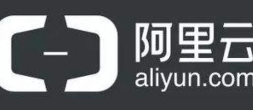 阿里云(万网)注册购买域名教程