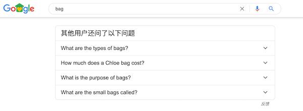 其他用户还问了以下问题
