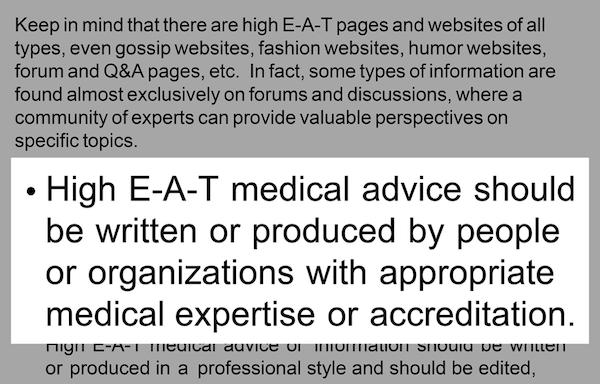 医疗、医用类的内容要求