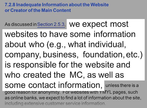 网站具有公开、透明的负责人信息