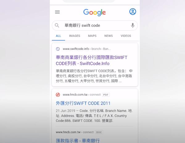 谷歌搜索银行的Swift Code