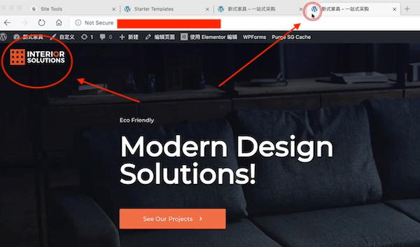 网站Logo和Icon